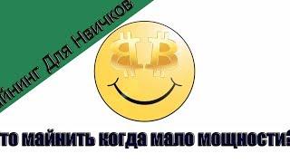 видео Макс Корж - Малый повзрослел (official video)