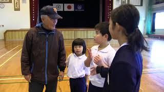 種子島の学校活動:星原小学校ふれあいまつりユニカールで交流! thumbnail