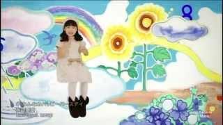 芦田愛菜 - みんなのハッピーバースデイ