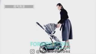 видео Коляска Uhababy