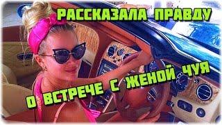Дом-2 Последние Новости. Эфир 24 марта (24.03.2016)