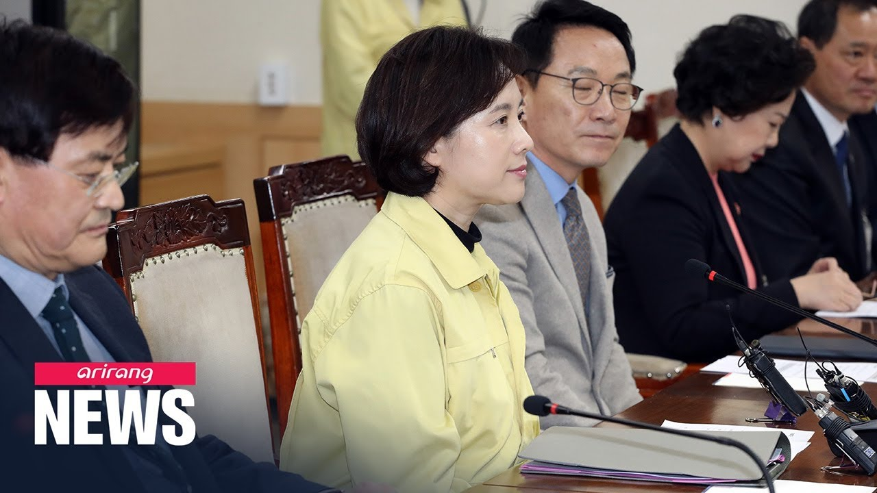 S. Korean universities delaying spring semester amid coronavirus outbreak