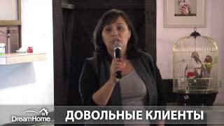Недвижимость в Болгарии - DreamHome(, 2014-10-13T12:46:47.000Z)