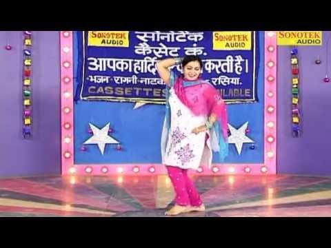 Haryanvi Ragni- Mere Aaja Balam Sipahi   Rajbala Ke Latke Jhatke    Rajbala Bhadurgarh