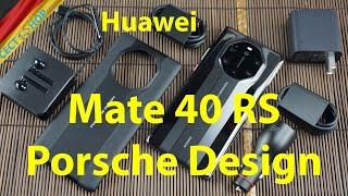 Huawei MATE 40 RS PORSCHE Design Collector Edition | Unboxing & Hands-On [Deutsch]