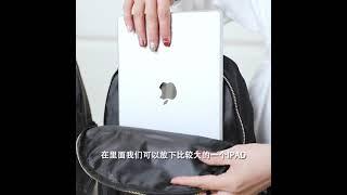 PANAIGE 빠네즈 심플 경량 옥스퍼드 미니 노트북 …