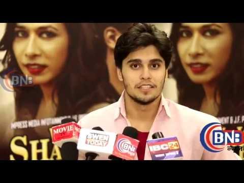 FILM WO INDIA KA SHAKESPEARE POSTER LAUNCH IN MUMBAI 2017फिल्म वो इंडिया का सेक्स्पीअर इंटरव्यू