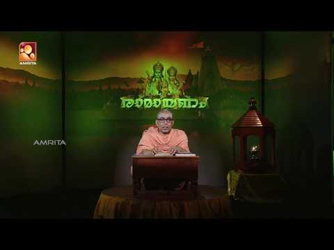 Ramayanam | Swami Chidananda Puri | Ep: 28 | Amrita TV