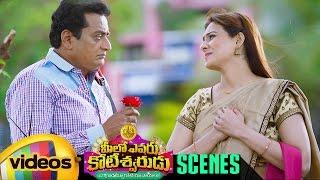 Saloni Proposes Prudhvi Raj | Funny Love Scene | Meelo Evaru Koteeswarudu Telugu Movie Scenes