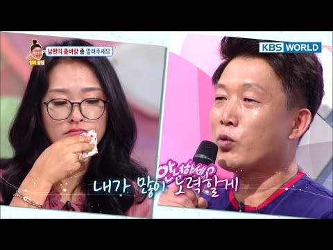 My husband is having an affair! [Hello Counselor / SUB : ENG,THAI / 2017.10.16]