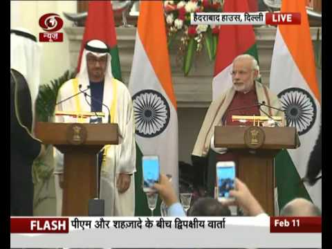 Signing of MoUs between UAE and India