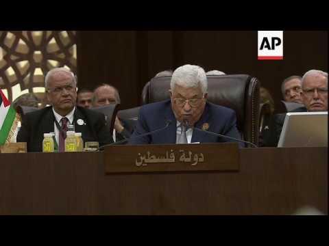 Mahmoud Abbas on Arab Peace Initiative