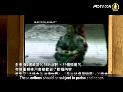 TV Spots in China - An Act of Justice