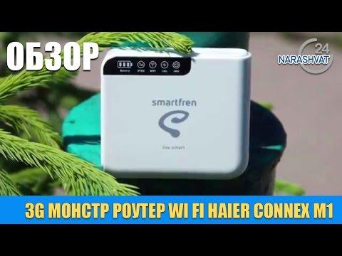 Если постоянно отключается 3G-модем » Ишмурaдов Алeксaндр
