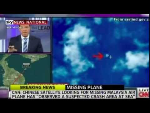 Malaysian Airlines flight MH370 'crash site found' by Chinese satellite