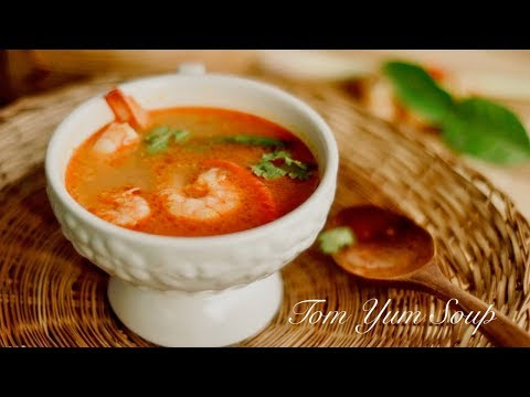 Tom Yum Soup (Thai Hot And Sour Soup With Prawns ) | Thai Recipes | Recipes Are Simple