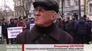 В Одессе отжимают бизнес(, 2014-02-19T22:29:34.000Z)