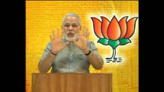 Shri Narendra Modi addresses Indian Diaspora at OFBJP-USA Annual National Convention