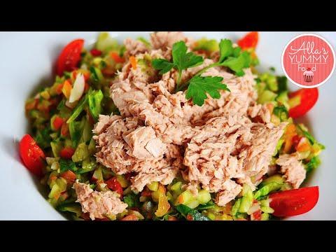 How to Make Tuna Salad – Quick & Healthy Salad Recipe – Овощной салат с тунцом