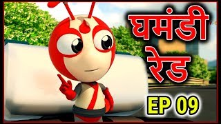 Ants Episode 9  Hindi Cartoon For Kids  Maha Cartoon TV Adventure