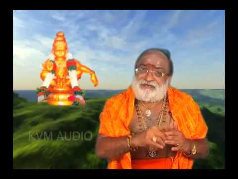 Sri Ayyappan Viradham By Veeramani Raju
