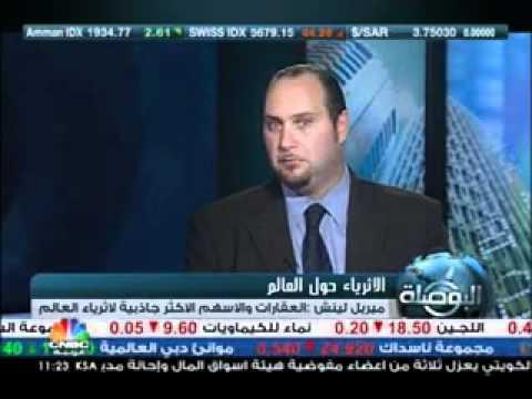 Karim Nakhle on CNBC Al Bowslah Global Wealth Management report