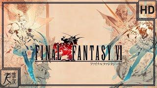 【Final Fantasy VI】中文劇情影集 #1 - 最終幻想6 - 太空戰士6│PC原生錄製