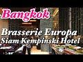 Brasserie Europa at Siam Kempinski Hotel Bangkok