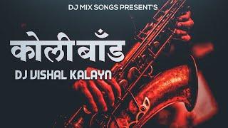 Koli Band (UnrealiseSong) - DJ Vishal Kalyan