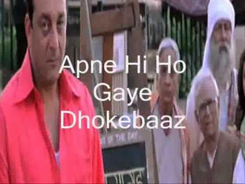 Bande Mein Tha Dum-Instrumental & Lyrics-Lage Raho Munna Bhai