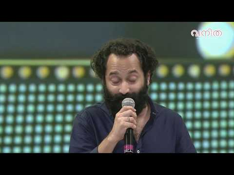 And the best actor award goes to ... VANITHA FILM AWARDS 2018   Part 16