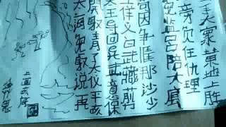 Ci Diao Ken Da Liang Xin Jin Jia Fu Kyang Qingdiao Ci Lü Bu Hsien Pai Bu Ta Zai Hai
