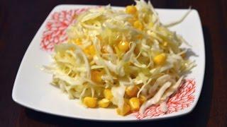 Салат из свежей капусты и кукурузы - просто и вкусно./ Salad of fresh cabbage and corn.