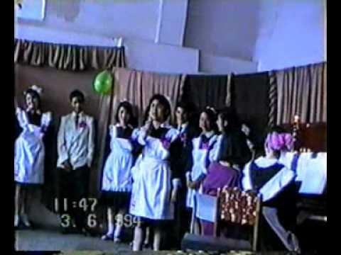 Последний звонок школа№179 г. Ереван. Часть-3. 1994 г.