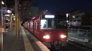 リニューアル4編成目! 名鉄3500系 3504F (リニューアル編成 普通東岡崎行き) 新安城発車