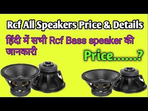 Rcf 15 Inch Speaker Price In India