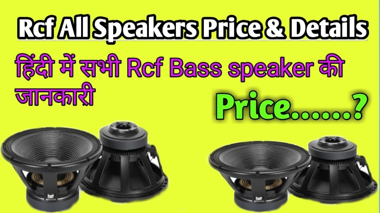 Rcf Bass Box Price