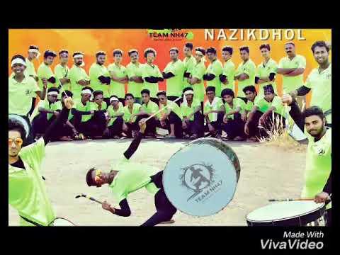 Team NH47 NAZIK DHOLL TEASER