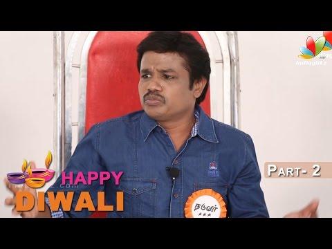 Deepavali Pattimandram Part 2 : Cinema - Doshama? Sandoshama?   Madurai Muthu stand up comedy