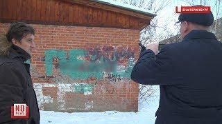 Наркоторговцы исписывают школы адресами своих telegram-каналов