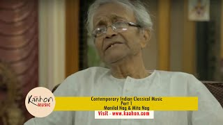 Manilal Nag I Mita Nag I Contemporary Indian Classical Music I Part 1