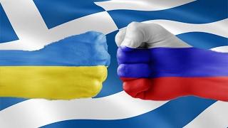 Афины: Опрос по теме войны в Украине (русские субтитры)