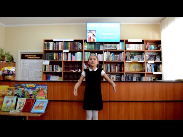 Изображение предпросмотра прочтения – ТамилаБелялова читает произведение «Небылицы» (Русский фольклор )