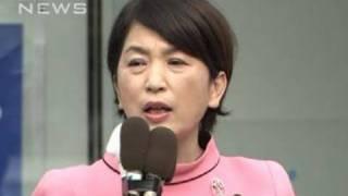 選挙にらみ揺れる社民党 福島党首は連立離脱を示唆(10/05/29)