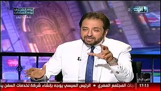 القاهرة والناس | الناس الحلوة مع أيمن رشوان الحلقة الكاملة 17 أكتوبر