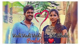 Unna pakka asaithan love song  gana vinoth PBM2020