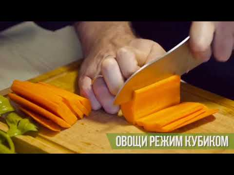 Треска на пару с овощами и рисом