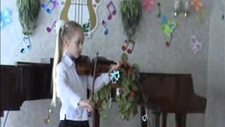 А. Кравчук, Концерт для скрипки и ф-но, G-dur
