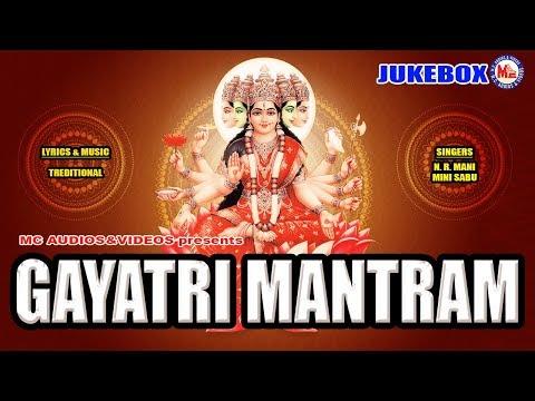 காயத்ரி மந்திரம்   Gayathri Manthram   Hindu Devotional Songs Tamil   Tamil Devotional Songs