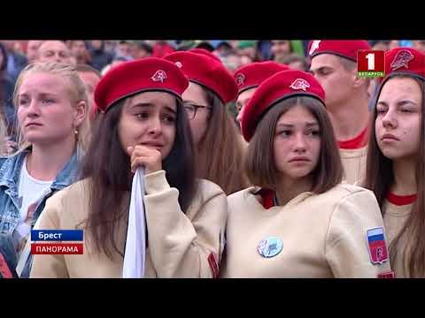В Брестской крепости вспоминают ужасы первого дня Великой Отечественной войны. Панорама